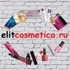 Elit Cosmetica