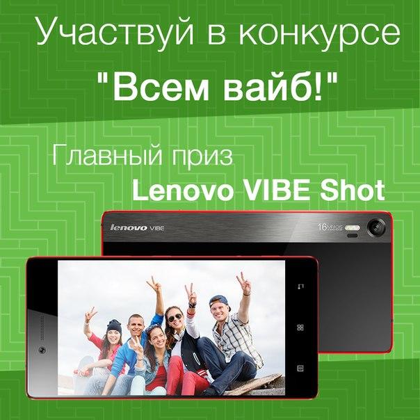 Творческий конкурс на смартфоны
