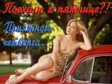 doc355150004_478594618.mp4