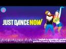 🌺🌺🌺 ДОБРЫЙ ДЕНЬ С ДОБРЫМ СТРИМЕРОМ🌺🌺🌺 JUST DANCE NOW💃🕺