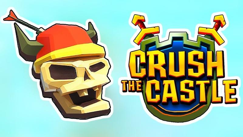 Crush the Castle Siege Master (1-21). КАМНЕМЕТАНИЕ КАК ИСКУССТВО CrushtheCastle gameplay