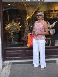Irina Shramko, 11 октября 1998, Новосибирск, id182214593