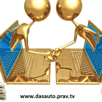 Prav Tv, 7 января 1997, Москва, id203015858