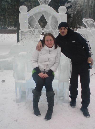 Светлана Петракова, 9 декабря 1983, Зеленоград, id150510564
