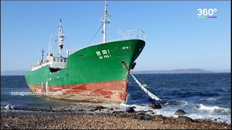 Северокорейское судно во Владивостоке