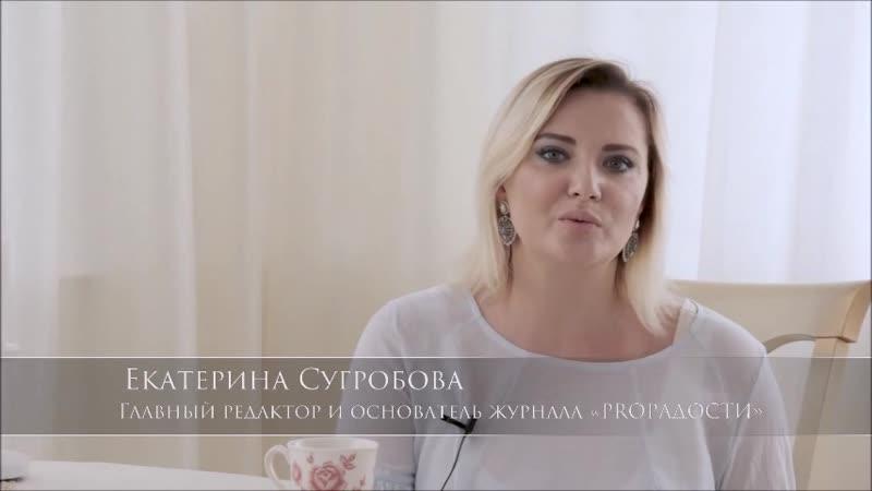 15 лет Grace. Екатерина Сугробова