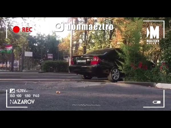 ПРАНКИ Точики «бие мошина тела кнем» Душанбе