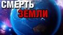 ДОКУМЕНТАЛЬНЫЙ ФИЛЬМ! ХРОНИКИ БУДУЩЕГО - Мусор Русские фильмы HD