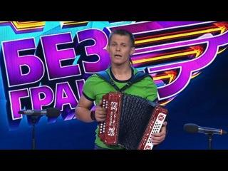 Comedy Баттл - Андрей Чулков (2 тур, сезон 1, выпуск 23, эфир 25.10.2013)