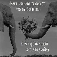 Аватар Алексея-И-Марии Гришнюка