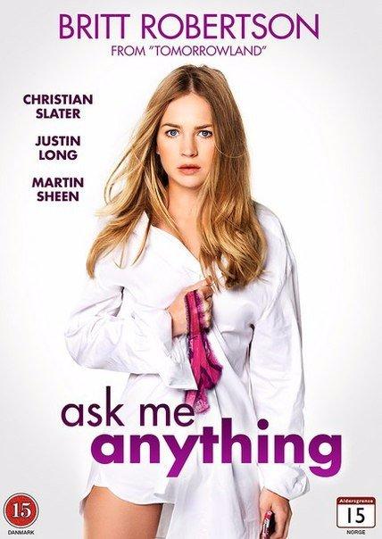 Проси меня о чём угодно (2015)