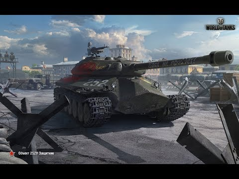 СТРИМ ЛБЗ 2.0 СОЮЗ-3. ОТМЩЕНИЕ [World of Tanks]
