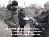 Задание 2 Визитка МП Данко Мантуровского района 2018