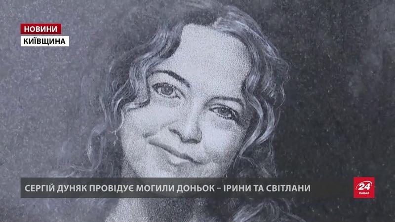 Підсумковий випуск новин за 21:00: Втрати на Донбасі