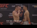 UFC Moscow: Weigh-in Face Offs