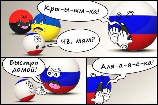 Мемы приколы барак обама путин