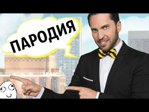 Гиги за шаги! 💥 Jove и Геннадий Горин снялся в рекламе Билайн(RYTP)