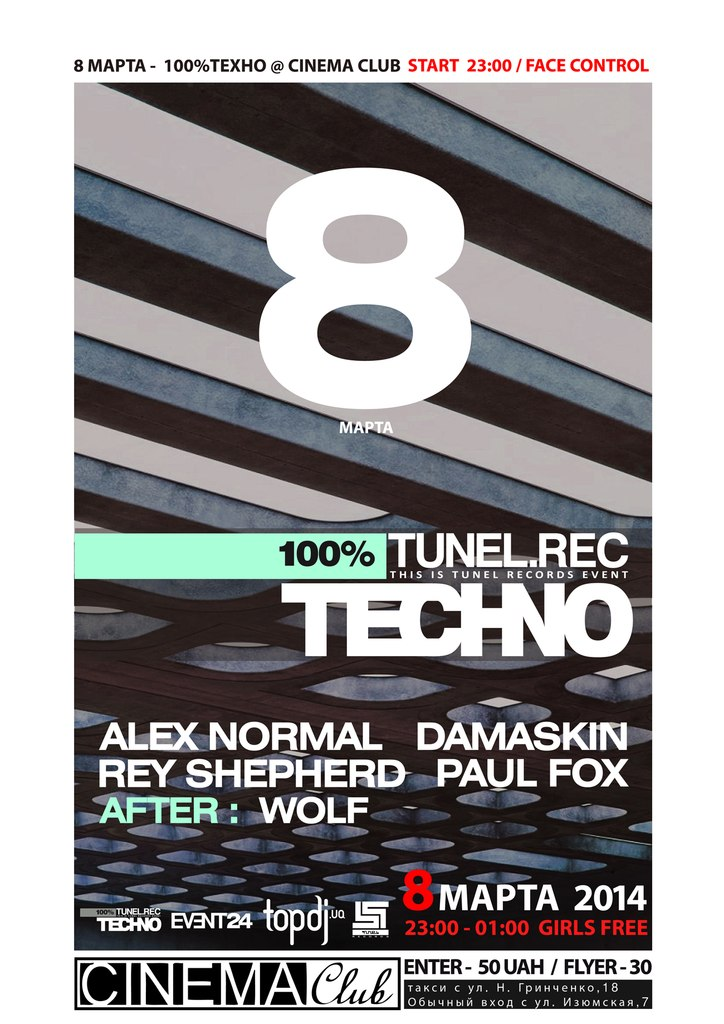 8MARCH 100%TECHNO @ Cinema club