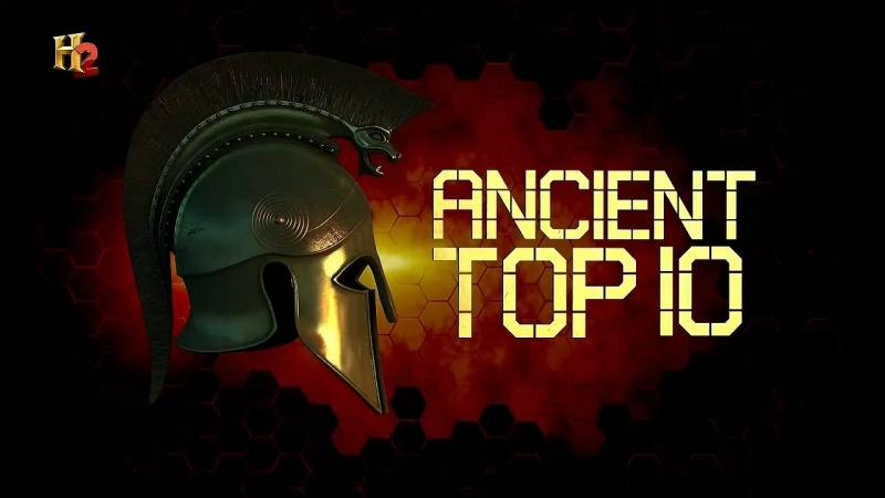 Хит-парад древности: Первая десятка-6 серия Древние тайны / History 2 HD