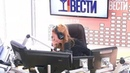 Ведущая УТРО Павла Шеремета достойно держалась в эфире когда узнала про его гибель