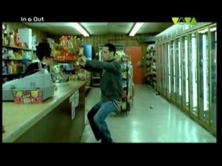David Guetta Feat Estelle - One Love [Viva Polska DVBRip].ts