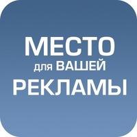 Доска бесплатных объявлений го россия недвижимость продажа дать объявление