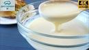 СГУЩЕНКА из домашнего молока ☆ Как приготовить сгущенное молоко