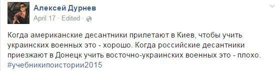 Корбан пригласил Порошенко  посмотреть на избирательную гонку в Чернигове - Цензор.НЕТ 4109