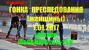 Биатлон 2016 2017 07 01 2017 Оберхоф Гонка преследования Женщины