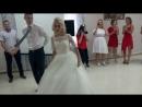 Свадебный танец моих роднулек