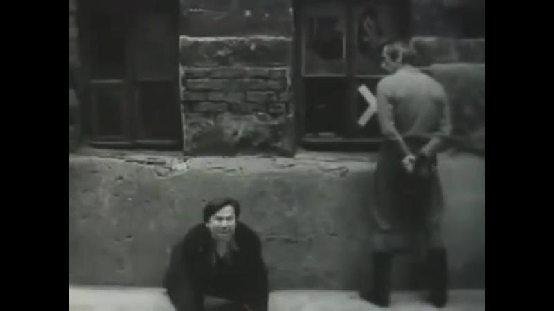 Расстрел врагов. Москва 1941. Рождённая революцией