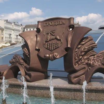 Grodno Life, 29 ноября , Гродно, id207214614