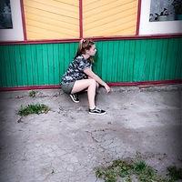 Анастасия Ким, Быхов, Беларусь