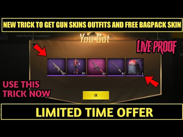 PUBG MOBILE NEW TRICK TO GET GUN SKINS, LEGENDARY OUTFITS AND FREE BAGPACK SKIN ||