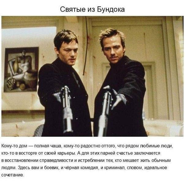 Фото №437216527 со страницы Ивана Хохлова