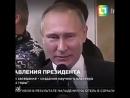 В. В. Путин поёт отрядные песни