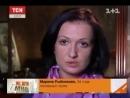 Не Ври Мне РАЗЛУЧНИЦА Сезон 2012 2013 гг Драма Телесериал Россия