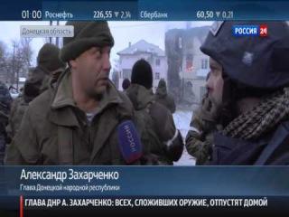 Захарченко: Углегорск под нашим контролем