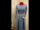Синее платье из джерси