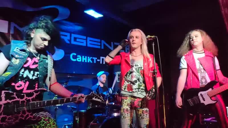 Banana's Cream - Summer Night (live @ St. Petersburg 24.11.18)