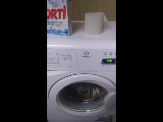 как включить стиралку)
