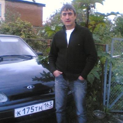 Вовчик Михайленко, 22 июня 1975, Тольятти, id198698850