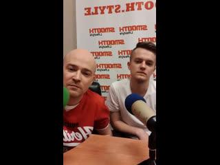 Фактор 2 & jerry в эфире smooth radio
