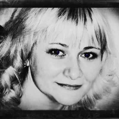 Ольга Смолова, 25 мая 1972, Ульяновск, id191839642