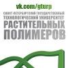 СПбГУПТД|ВШТЭ|Официальная_группа