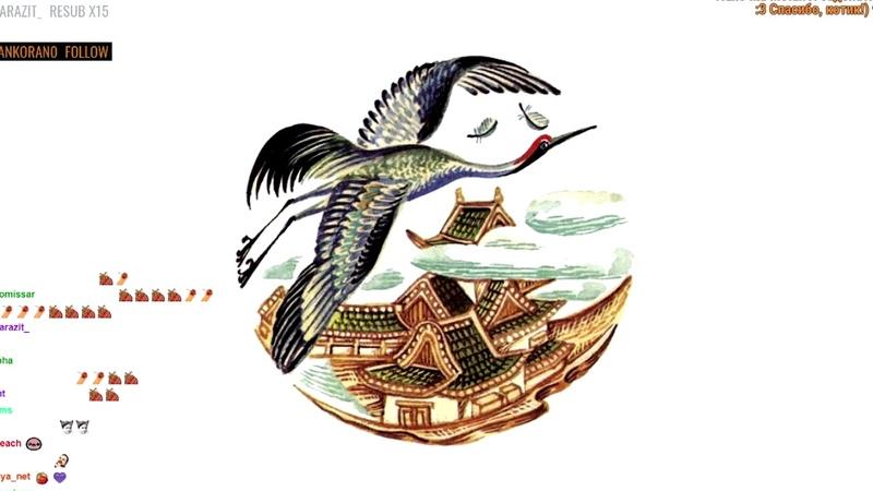 СБОРНИК: Журавлиные перья (сказка), В. Драгунский Главные реки, Рэй Брэдбери И грянул гром