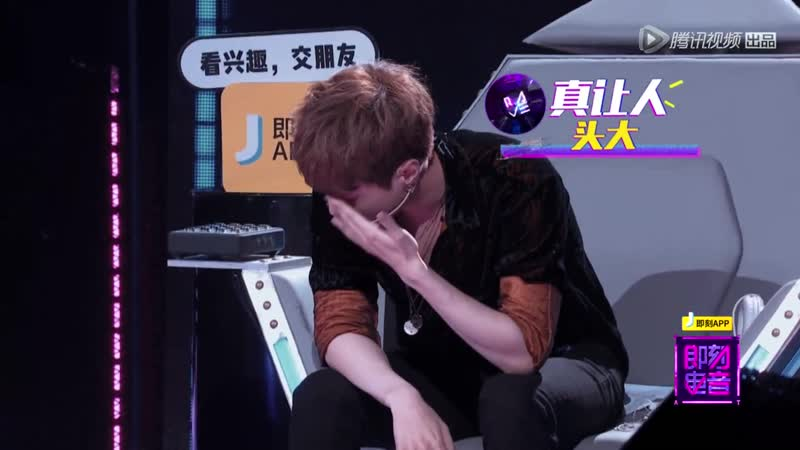 181205 ZHANG YIXING 张艺兴 — «RAVE NOW» | 《即刻电音》ep2 preview4