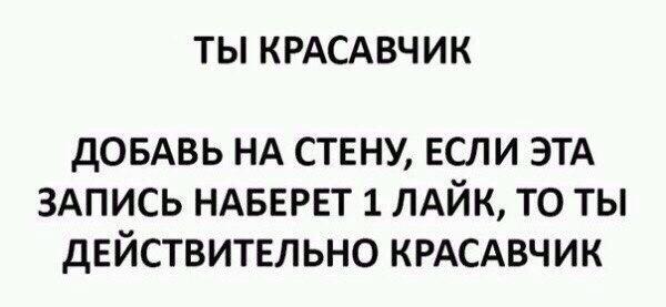 Фото №423951436 со страницы Коли Дмитриева