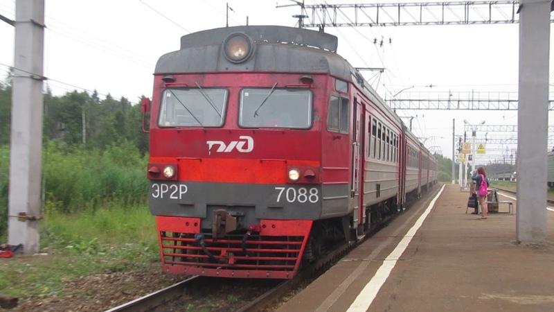 Электропоезд ЭР2Р-7088 станция Бекасово-1 16.07.2018