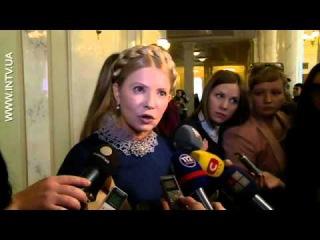 Зміна уряду та голови НБУ має відбуватися на конкурсних основах, - Тимошенко